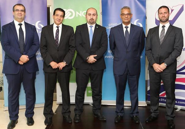 Commercial Bank Qatar Account Team